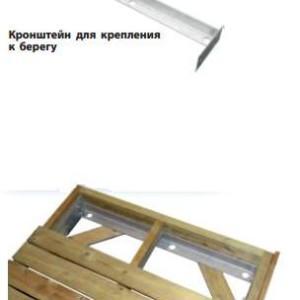 shop-0mTgNGzPnT-0